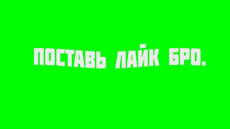 МТА ПРОВИНЦИЯ, ЕТС2, И Т.Д