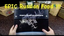 CRAZY HUGE ! Russian Cosmonaut Space Food Review