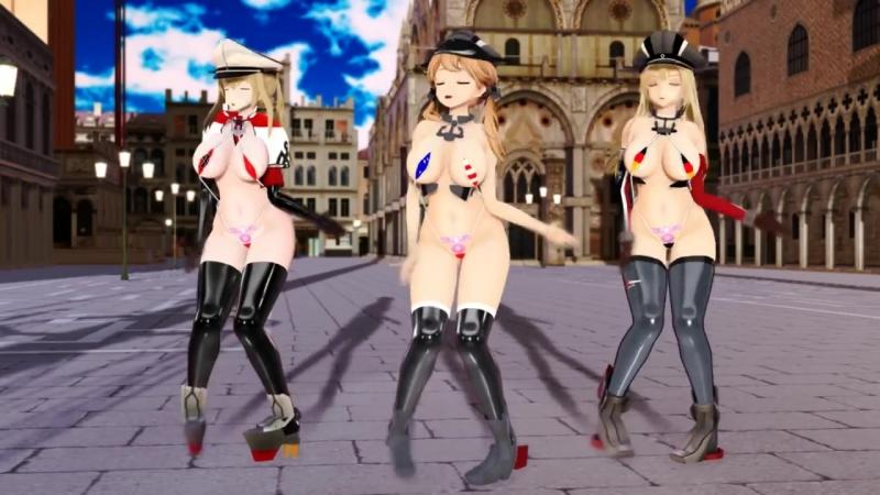 【艦これMMD】- LUVORATORRRRRY! - 「独国艦隊Graf Zeppelin.Prinz Eugen.Bismarck」