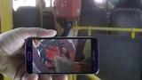 use incognito mode in bus