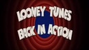 Луни Тюнз Снова В Деле Looney Tunes Back In Action Фан Трейлер Fan Trailer Джо Данте 2003