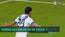 Аргентина. Суперлига. Все голы 1 тура сезона 2018/19
