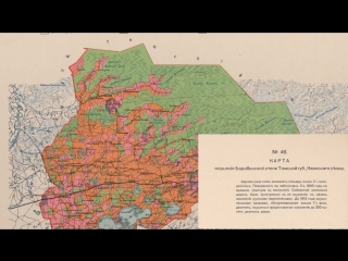 Запретная история Сибири - 4. Освоение Сибири в 19-ом веке