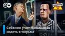 Рэп-батл Собянина и Навального – Заповедник, выпуск 39, сюжет 1