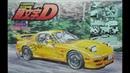 Обзор Initial D FD3S Mazda RX 7 Takahashi Keisuke Ver Fujimi 1 24 сборные модели