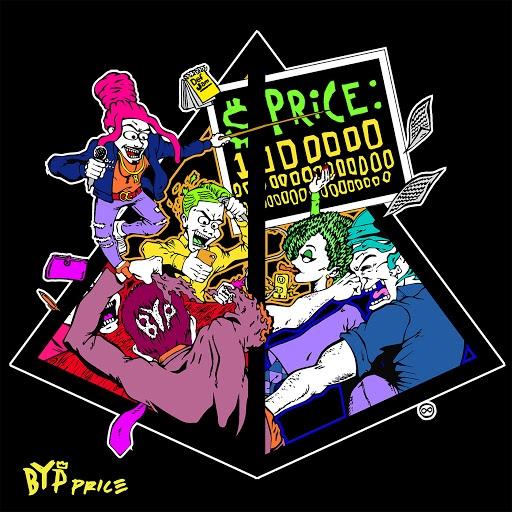 Beau Young Prince альбом Price