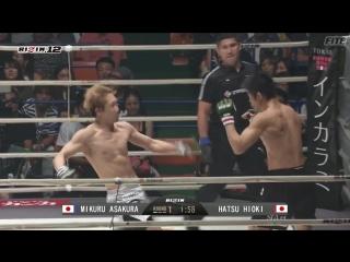Hatsu Hioki vs. Mikuru Asakura (RIZIN FF - RIZIN 12 in Nagoya)