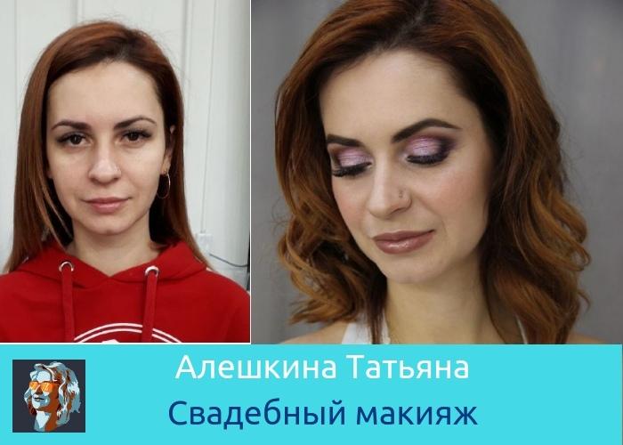 https://pp.userapi.com/c849120/v849120137/1d83a4/MNq4HcQZP4Q.jpg