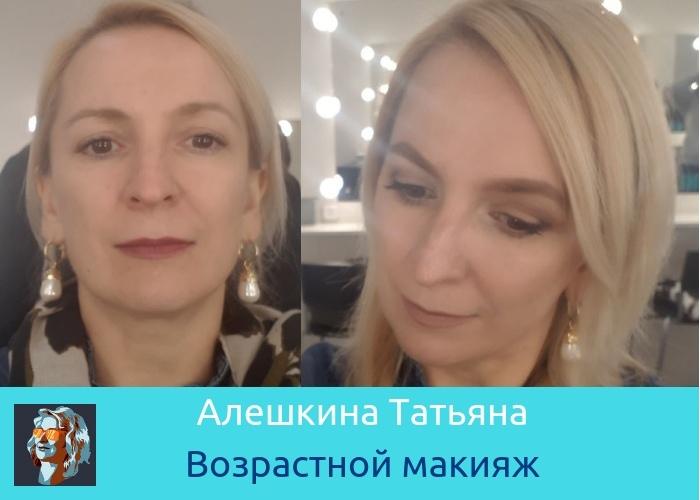 https://pp.userapi.com/c849120/v849120137/1d83e9/XqR-PAhK9Bg.jpg