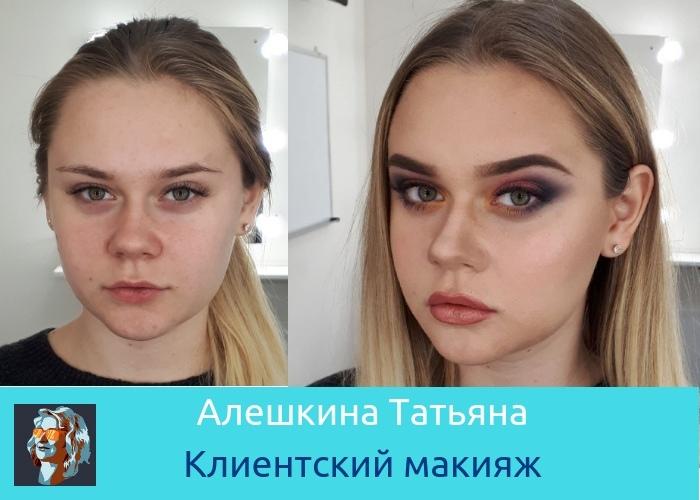 https://pp.userapi.com/c849120/v849120137/1d83fa/OO9CmFvA0EY.jpg