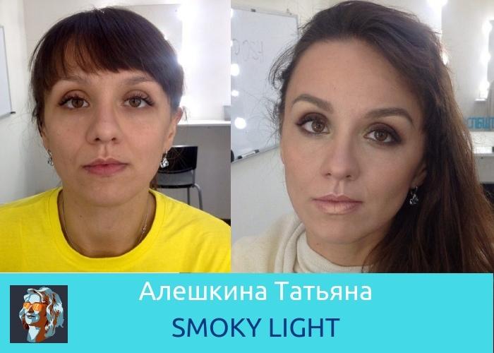 https://pp.userapi.com/c849120/v849120137/1d8402/LN9OmM1ZH8E.jpg