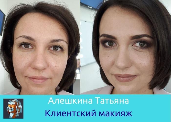 https://pp.userapi.com/c849120/v849120137/1d840a/Bkvx38ztPJ4.jpg