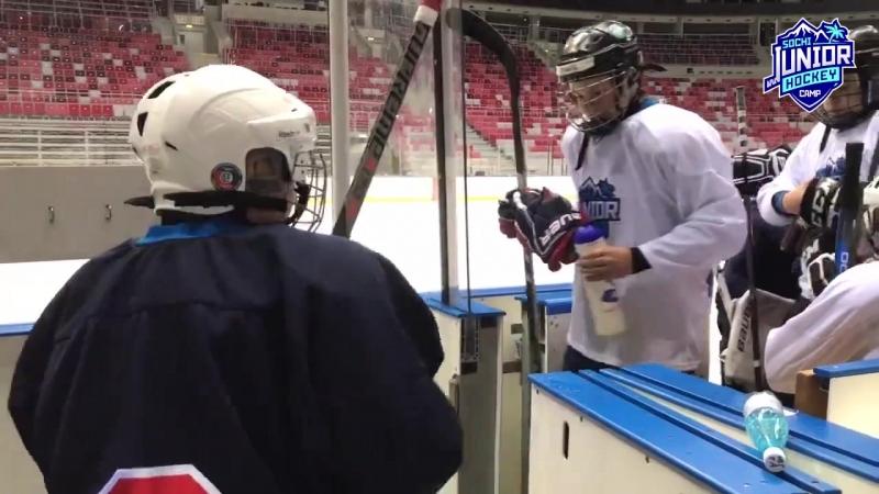 Sochi Junior Hockey Camp: завершение тренировки на льду
