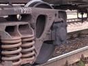 Осмотр технического состояния грузовых вагонов на ПТО в парке отправления