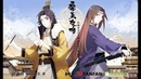 【BL】Di Wang Gong Lue 帝王攻略 The Emperor's Strategy Trailer 4.30