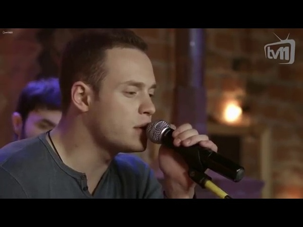 Band URSA - Gelino