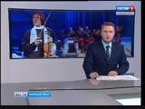 Константин Хабенский и Юрий Башмет показали Калигулу в Челябинске