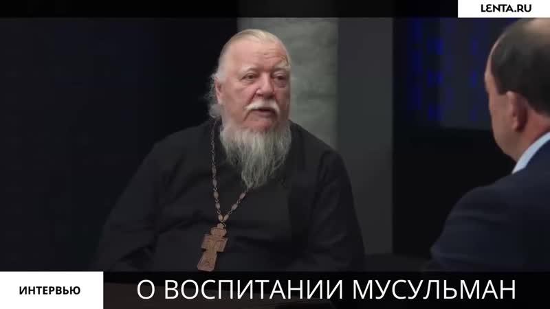 Священник рассказывает о мусульманах._(VIDEOMEG.RU).mp4