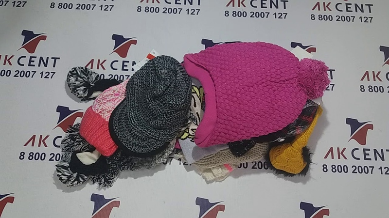 Детские шапки шарфы перчатки сток 288127