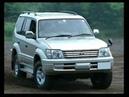 Land Cruiser Model 90 Vehicle Heritage Toyota Official Global Website