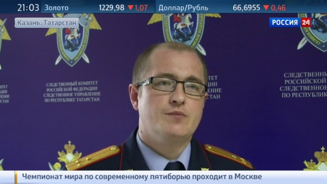Новости на Россия 24 • Убившего мать Игоря Сосина отправили на принудительно лечение