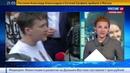 Новости на Россия 24 • Их встречали самые близкие: пленники Киева вернулись на родину