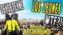 ОБНОВЛЕНИЕ LOS LEONES | PUBG BEST MOMENTS