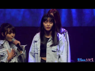 180617 iMe girls (아이엠이걸즈) 유하빈 - Who am I 4K 직캠 @ DreamNote 쇼케이스 by Spinel | Habin