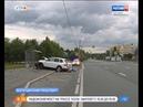Вести Санкт Петербург Утро от 15 08 2018 россия1 vestispb вестиспб vesti spbnews телеканалроссия