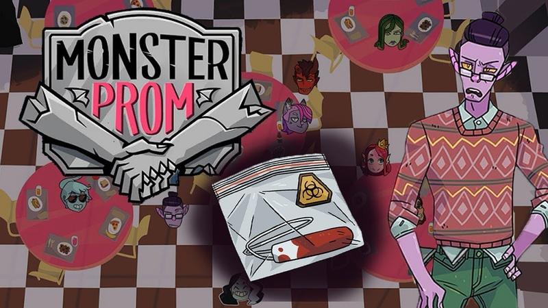 Чай для Лиама っ˘ڡ˘ς Monster Prom 2