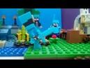 Лего майнкрафт Приключения Нуба,стива и джейка Эпизот 7