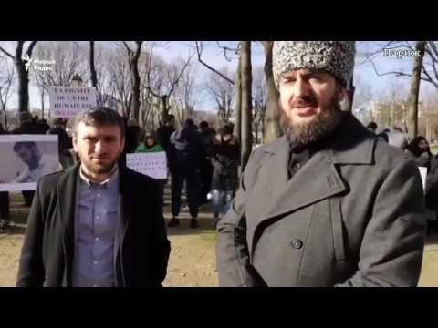 Свободу Тумсо! Чеченцы Франции поддержали Тумсо Абдурахманова