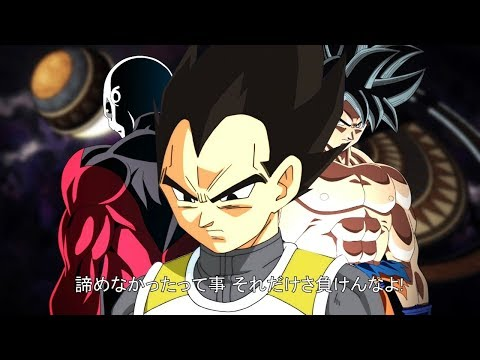 【MAD|AMV】 Dragon Ball Super Opening 3 —「 FT!」♪♫