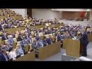 МРАЗОТНАЯ КАРТАВО СЕРО ВОДОРОДНАЯ ВЛАСТЬ ПРОДОЛЖАЕТ ГЕНОЦИД НАРОДА 16 07 2018