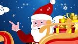 Santa Claus Christmas song for children, Snowflakes falling Holiday Music Patty Shukla