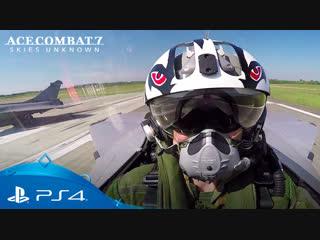 Ace Combat: Skies Unknown | Профессиональный пилот-истребитель об игре | PS4