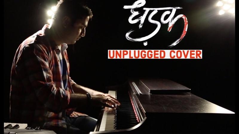 Dhadak Unplugged Cover | Jallosh | ft. Puneet, Arvind, Vishal.