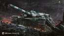 AMX Canon dassaut 105/ На войне как на войне World of Tanks
