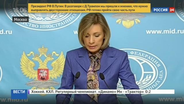 Новости на Россия 24 • Бенин не подтвердил захват судна с россиянами