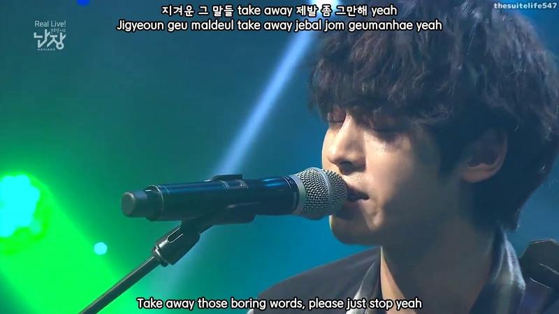 Drug Restaurant - What [Live Music Concert] (16.07.25) {Hangul, Romanization, Eng Sub}