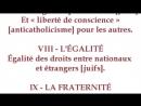 Dans quel but la franc maçonnerie a t elle été créée Les 9 mots d'Ordre de la franc maçonnerie