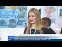 В Ульяновске отрылся форум Россия – спортивная держава