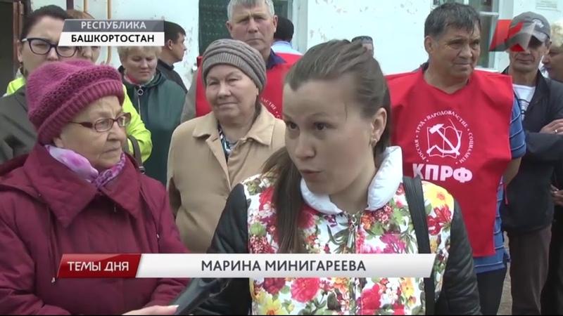 Потемкинская деревня. г.Туймазы
