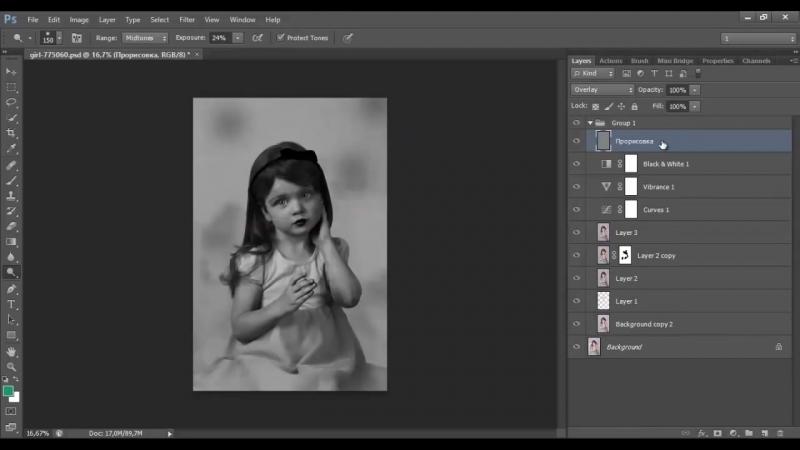 [Уроки Фотошоп. Elena Boot] Кукольный образ в Фотошоп. Делаем ребенка-куклу