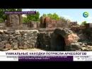 В Армении археологи нашли уникальную надгробную плиту