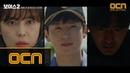 Voice2 [소름엔딩] '자수하러 왔습니다' 이진욱X 이하나 찾아온 연쇄살인마 권율33