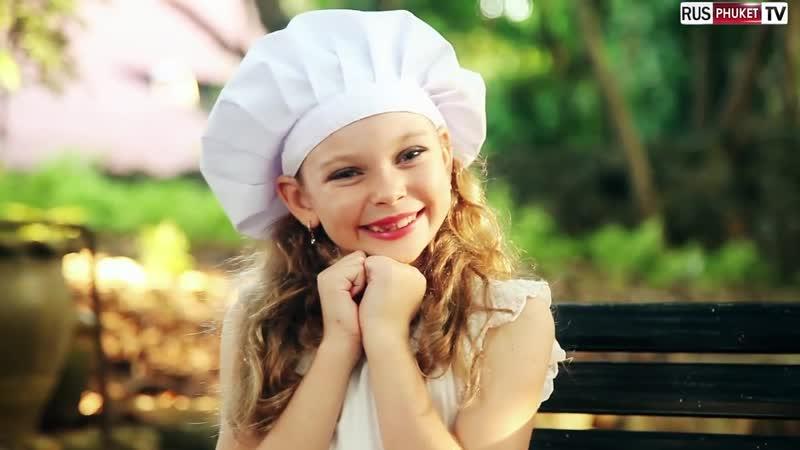 20го ноября - Всемирный День Детей