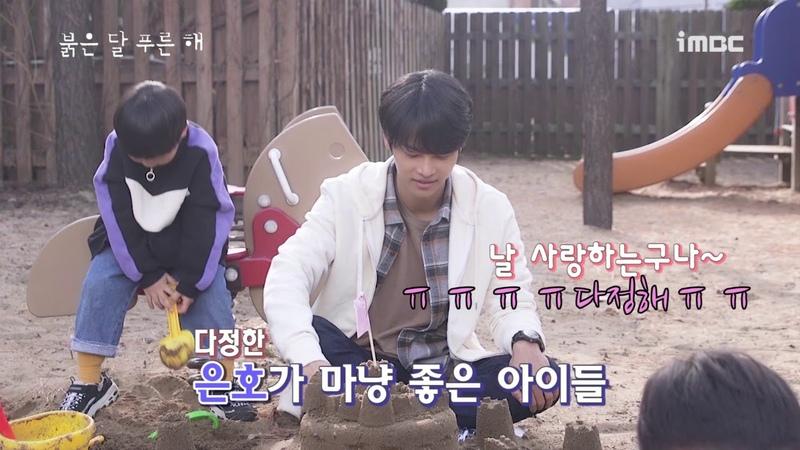 [VIXX/빅스/N/차학연] 사랑아찌 은호 (feat. 붉은달 메이킹)