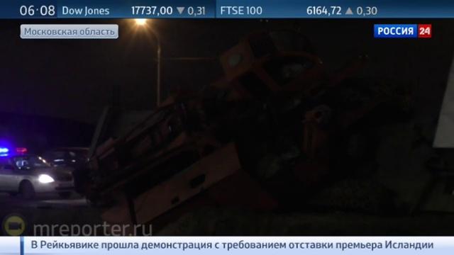 Новости на Россия 24 • На Минском шоссе перевернулся КамАЗ, перевозивший кран