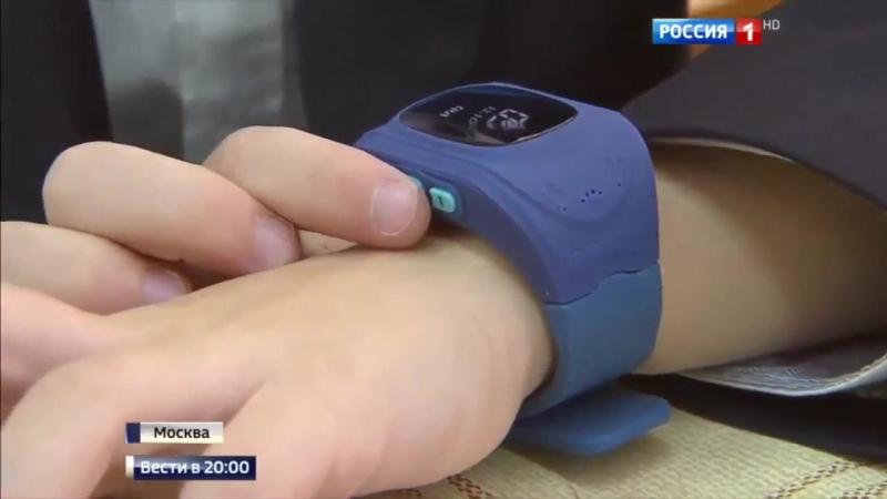 Детские GPS часы